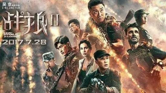 《战狼2》会成为第一部因商标侵权而下架的电影? - 草根花农 - 得之淡然、失之泰然、顺其自然、争其必然
