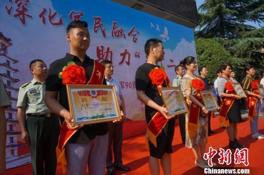 建军节前夕 郑州500余户军属收获优待金