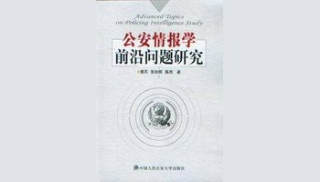 南京理工大学情报学与吉林大学情报学比较图片