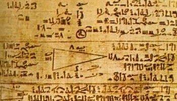 古代埃及_古代埃及数字_古代埃及图腾-青花图片