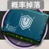 重装芯片组.png