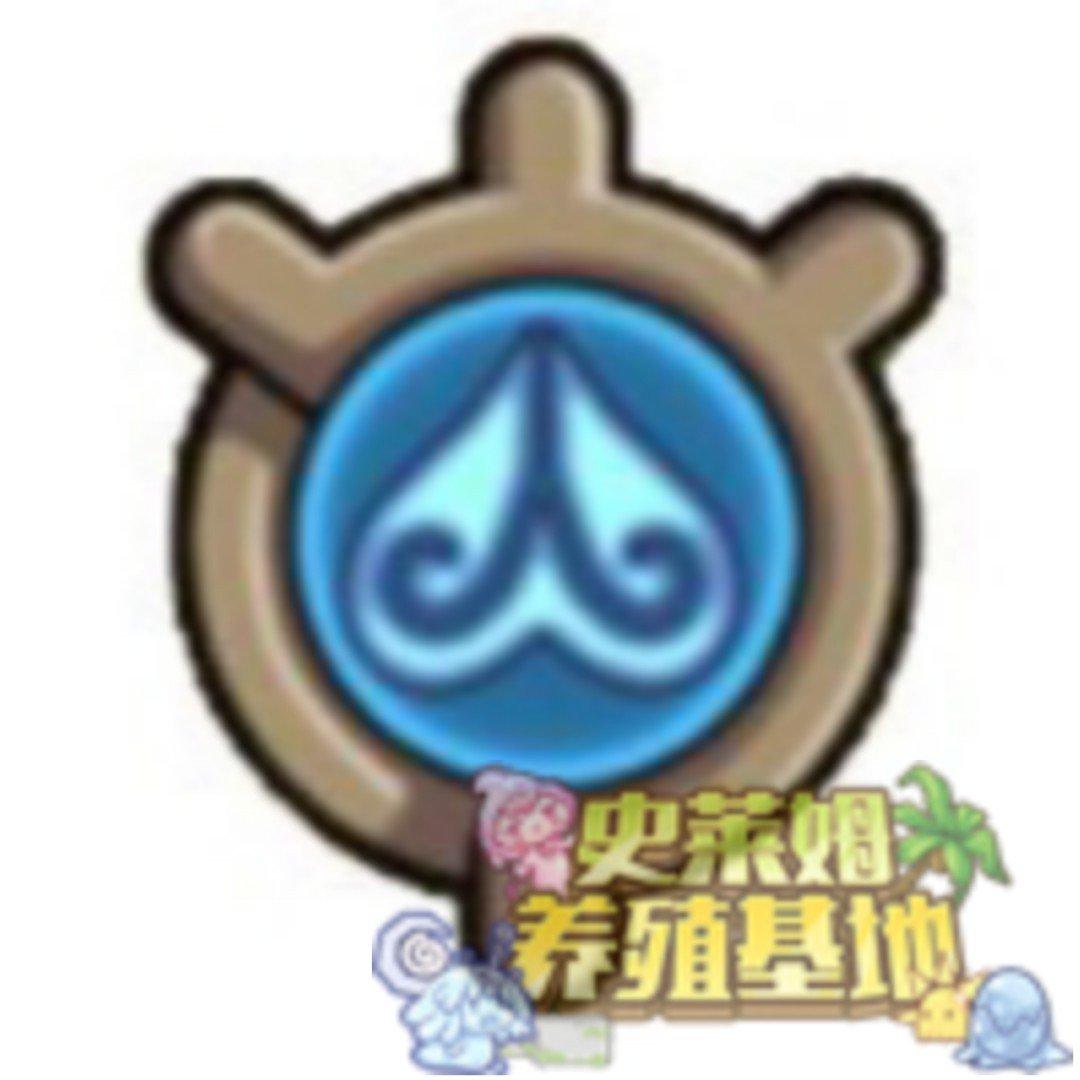 海之徽章.jpg