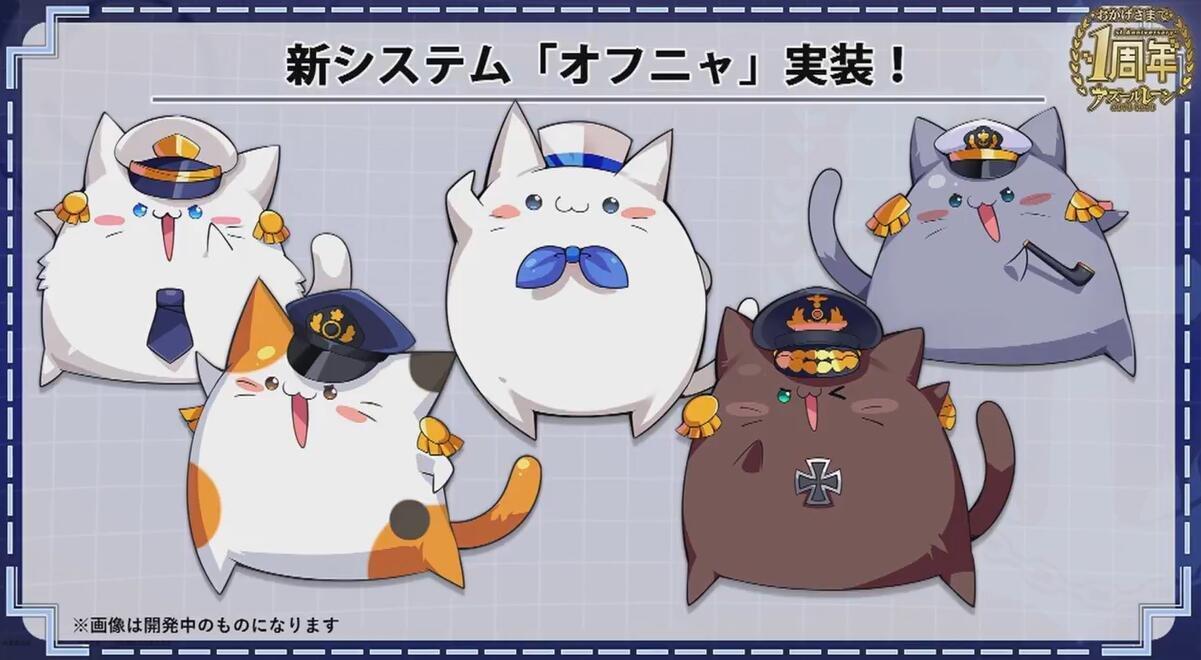 舰猫系统 生放送.jpg