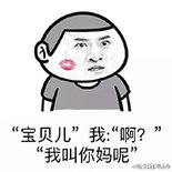父母间的秀恩爱表情包.jpg