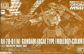 HGGTO RX-78-01[N] GUNDAM LOCAL TYPE (ROLLOUT COLOR).webp.jpg