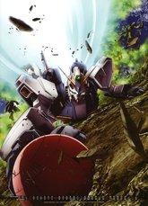 Nu Gundam Calendar.jpg