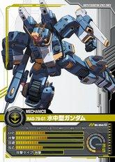Gundam Diver8e.jpg