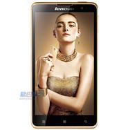 联想 黄金斗士S8 16G版 3G手机(金色)TD-SCDMA/GSM 双卡双待