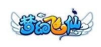 梦幻西游于2012年3月9日13点开启不删档内测首服.图片