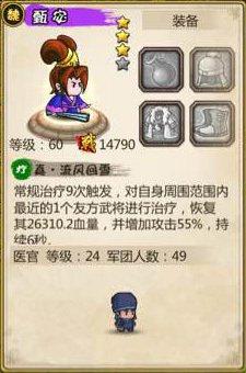 1.4.6增强武将-甄宓.jpg