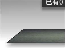 排练室专用地毯.png