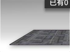 灰色纤维地毯.png
