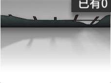 舱顶隔离布.png