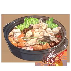 鱼肉火锅.png