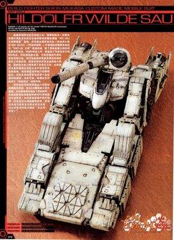 MT-05J斗狼野猪型