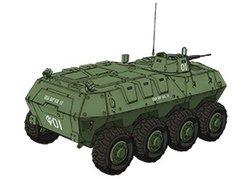 八轮装甲车