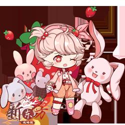 草莓大福简单的幸福Q版.png