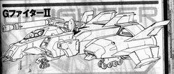 G-战机Ⅱ