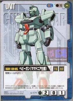 RGM-109-M5赫维刚