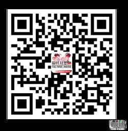 鹿晗代言《最终幻想 觉醒》1.png