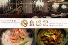 木桶肉松芥菜饭(大份)+果汁一扎!鲜嫩无比,香美独味,享优雅环高清图片