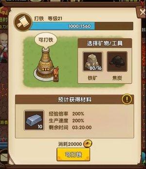 Shenghuojineng31.jpg