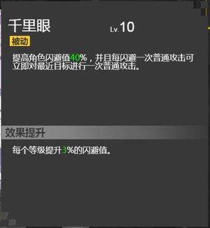 刀藤绮凛测评2.jpg