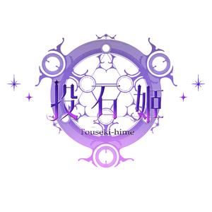 投石姬攻略组logo.png