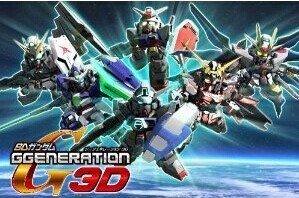 SD高达G世纪3D