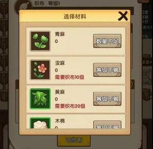 Shenghuojineng51.jpg