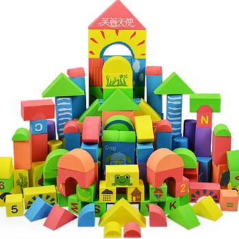 儿童益智玩具1-3岁