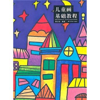 1-6岁儿童百科动漫 宝宝简笔画