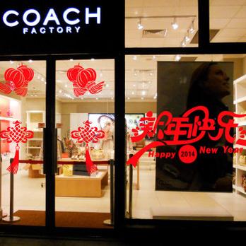 装饰 新年装饰贴纸春节商场超市布置喜庆节日装饰元旦装饰品