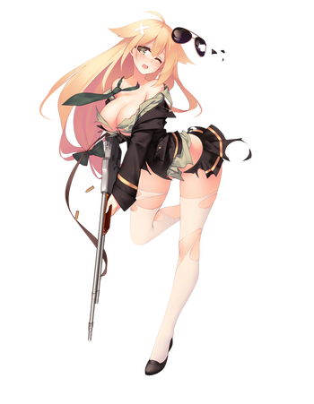 M1918 D.png