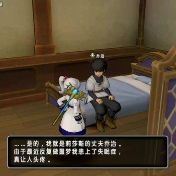 无尽之梦的开端02.jpg