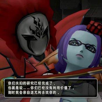 决战!红衣噩梦团02.jpg