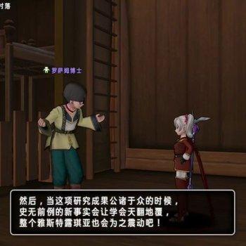 探访古代遗迹03.jpg