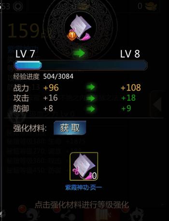 秘籍-2.png