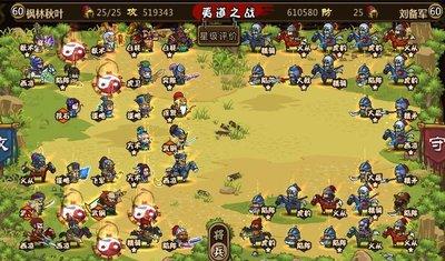夷陵之战5.jpg