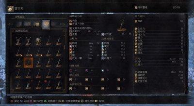 Ds3玛瑙刃剑1.jpg