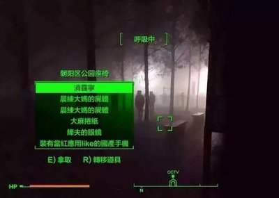 雾霾游戏33.jpg