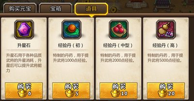 商城区别iOS-02.jpg