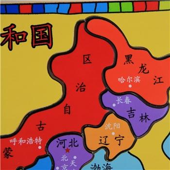 中国地图简笔画|山东地图简笔画|张店区地图简笔画