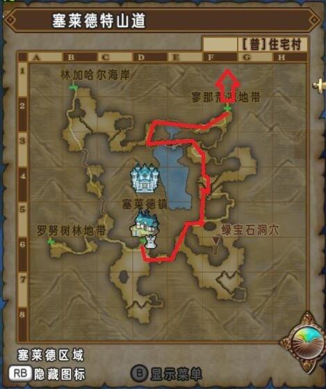 艾拉哈奇罗王国主线攻略1-1.jpg