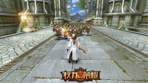 《权力与荣耀》热血PK多元升级3.jpg