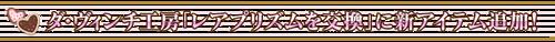 Midashi 07 wxxu2.png
