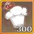 厨力x300.png