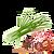 韭菜.png