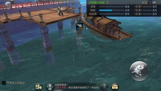 钓鱼活动-5.jpg