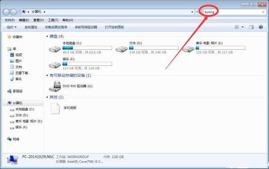 TGP版房间人数上线修改教程3.jpg